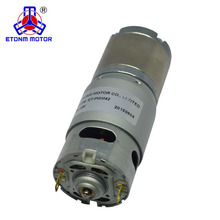 ET-PGM45 45mm diameter PMDC 12v planet gear motor