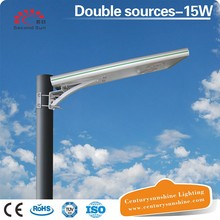 Shenzhen automatic street solar integrated light for outside