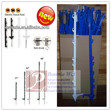 Cheap price Plastic fencing stake/farm post(factory & trader)