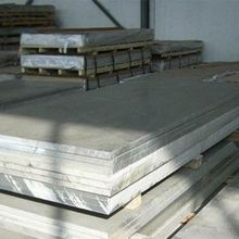 1mm 0.75mm Thickness 7075 t6 Reflective Aluminum Sheet