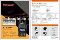 Dualband portable 2-way radio BJ-UV99 with telescopic antenna