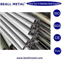 High quality GIS G3459 Stainless steel pipe