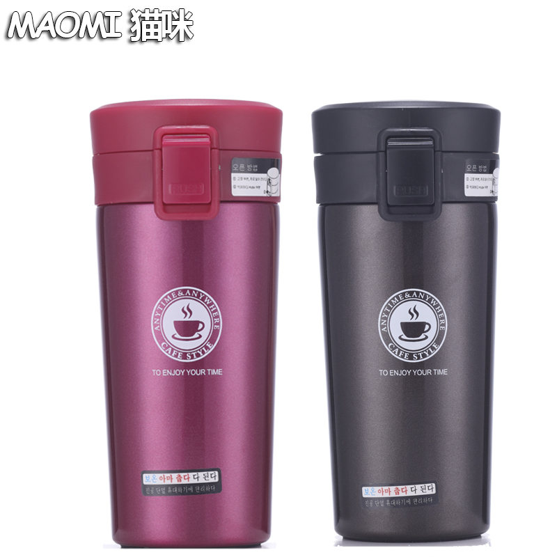 High quality Coffee Tea Vacuum Insulated Stainless Steel Flask Travel mug thermos <strong>cup</strong>