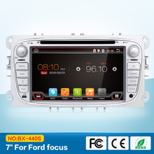 double 2 din 7 Inch Gray Car Stereo Video CD DVD Player SAT GPS Nav Radio for Mondeo Tourneo Connect Transit S-max
