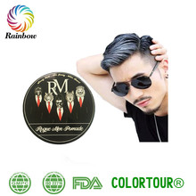 Strong Hold Hair Styling Pomade Hair Wax IN STOCK