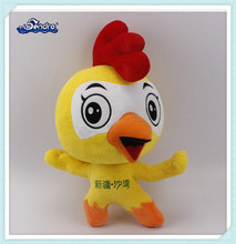 kid gift company mascot chicken shape mini cartoon plush toys