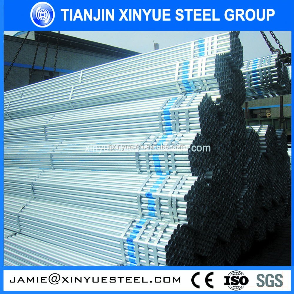 wholesale buy round steel pipe/2.5 inch galvanized square steel pipe shipping from china