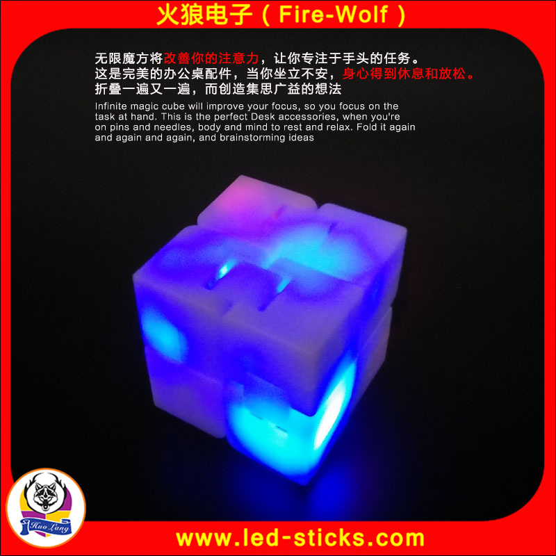Fidget Cube 2017 Top Selling Fidget Toys LED Flashing Plastic Cube Manufacturer China