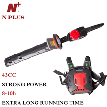 NPLUS 36v Li-ion - Dual Action Electric Cordless Electric Hedge Trimmer Long Handle Pruning Saw Electric Pruning Shears