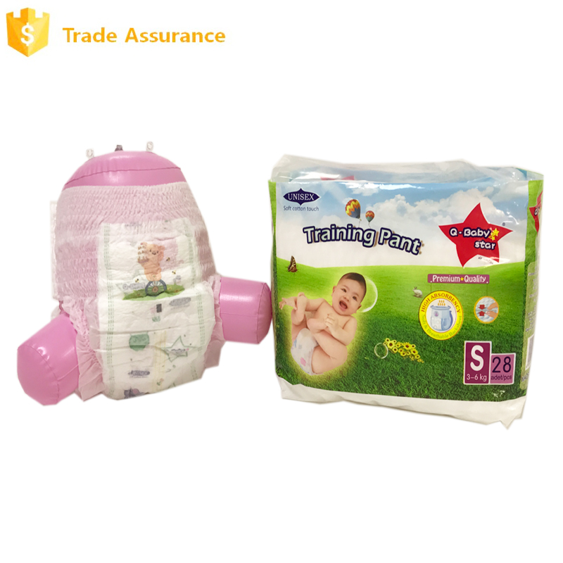 wholesale Q-BABY STAR brand S size disposable baby pants baby diaper nappy