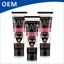 Factory price pores repairing Deep Cleansing purifying peel off the Black head acne remover full face black mask