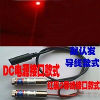 100mW 650nm focusable DOT red laser diode module DC3V 12X35mm
