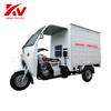 200cc Wholesale Gas Cargo Three Wheel Motorcycle Lifan Powerful Engine