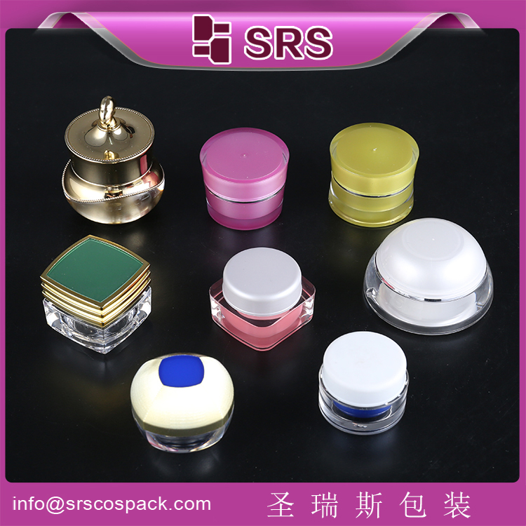 Manufacturer 5g 10g high quality cosmetic containers plastic mini cosmetic cream jars , small jars