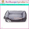 Elegant dog bed customized pet home dog bed