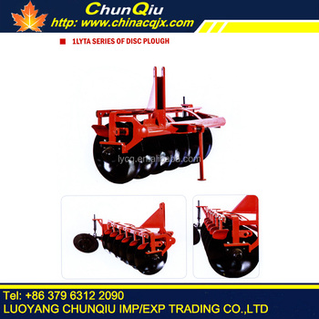 1LYTA series of disc plough