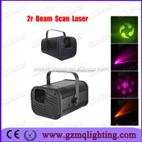 laser light for sewing machine laser light price