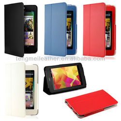 Magnetic Slim PU Leather Stand Case Smart Cover for Google Nexus 7 .leather case for Google Nexus 7