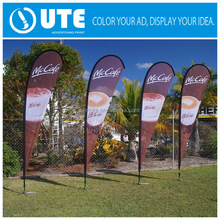 Brand new light weight colorful feather flag for event