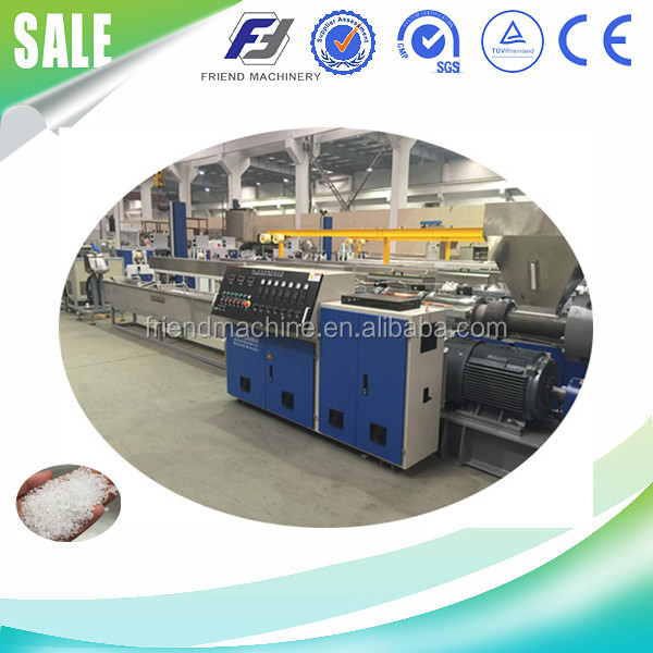 PE bags/film recycling PE granule/pellets making making machine PE granulation machine