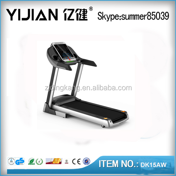 DK-15AW motorized home use treadmill 2017 NEW ITEMS
