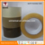 Factory price strong adhesive super clear bopp packing tape