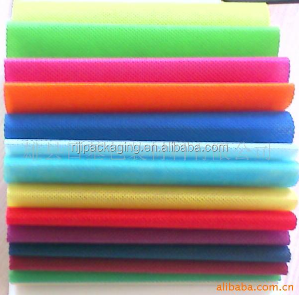 super ultra-thin absorbent non-woven fabric