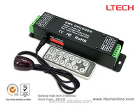 IR remote control used with DMX 512 console LED DMX Decoder 5A/CH*3 LT-850-5A