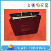 Art Paper Priniting Paper Bag/embossed gift bags/dresses gift bag for Shopping