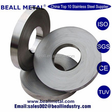 13% chromium Cold rolled stainless steel strips in coil W.Nr. 1.4037 ( DIN X65Cr13 )