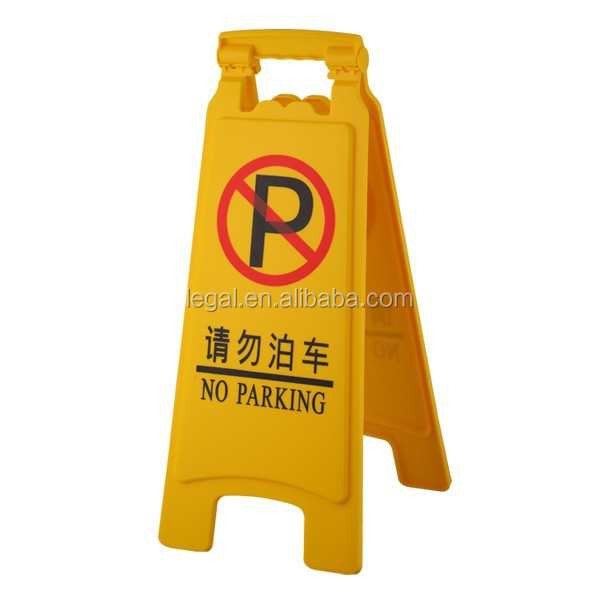 No parking warning sign/parking safety signs /street warning sign plastic