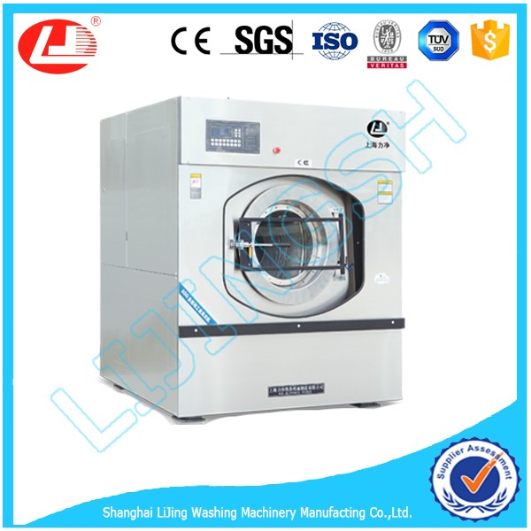 LJ 100kg towel washing machine prices