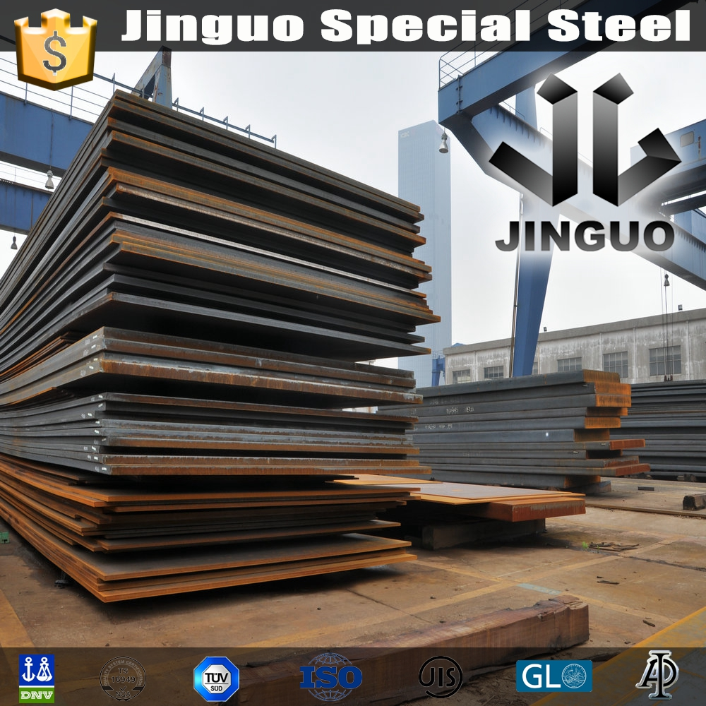 s235jr manganese steel wear plate