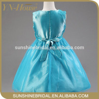 New Style Evening Gown flower girl dress of 9 years old Wear New Model Dress Latest Design