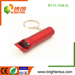 OEM Factory Supply Mini Promotional LR44 Button Cell Powered Aluminum led bottle opener key chain