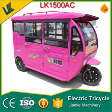 2017 New design electric passenger tricycle/cheap adult tricycle/electric tricycle taxi