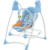 4 in 1 electric swing for baby