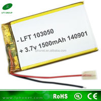 lipo battery 103050 3.7v 1500mah lithium polymer battery for li-ion GPS ipod MP3 MP4 Tablet PC battery