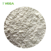 sodium ascorbate powder food grade,sodium ascorbate China suppliers,manufacturers,exporters & importers