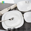 Hot selling opal dinnerware 19pcs opal galssware glass dinnerware