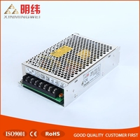 Wholesale 100w 12V Switching Power Supply CCTV power supply
