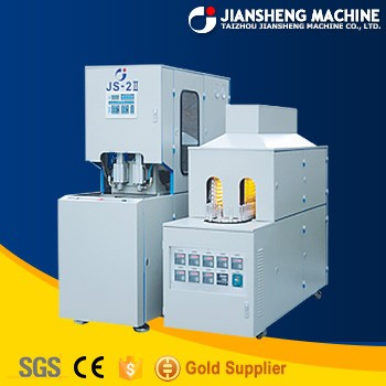 PLASTIC BOTTLE MAKING BLOW MACHINES LOW PRICE JS-2II