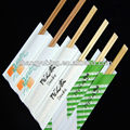 Paper Wrapped Disposable Chopsticks High Quality