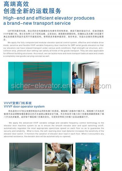 haute qualit compos marque fret ascenseur 3000 kg. Black Bedroom Furniture Sets. Home Design Ideas