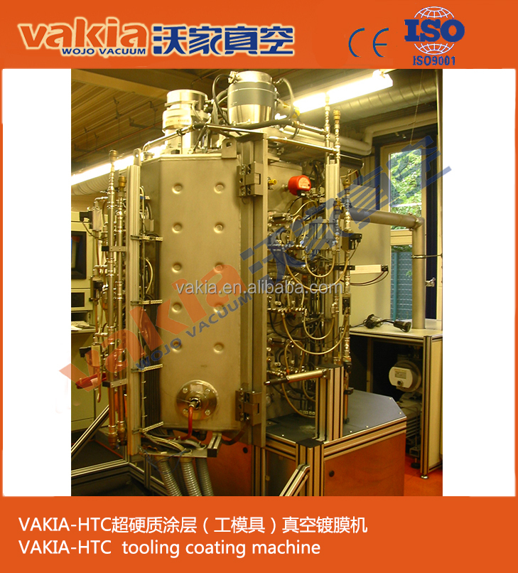 Hard Chrome Machine Plated Shaft & Linear products/Shock shafts chrome pvd plating plant