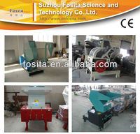 plastic crusher/ pe pp film crusher/ waste plastic film crusher