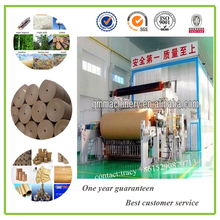 old used waste paper recycling Corrugated kraft cardboard carton box paper manufacturing recycling making machinery
