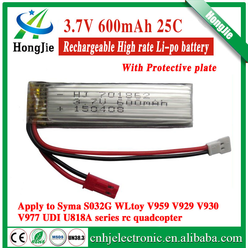 rc toy V959 V929 UDI U818A 3.7v 600mah 701862 lithium battery lipo battery 25c 1s 3.7v lipo battery
