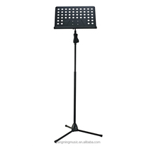 Pop Decorative Metal Wood Music Stand