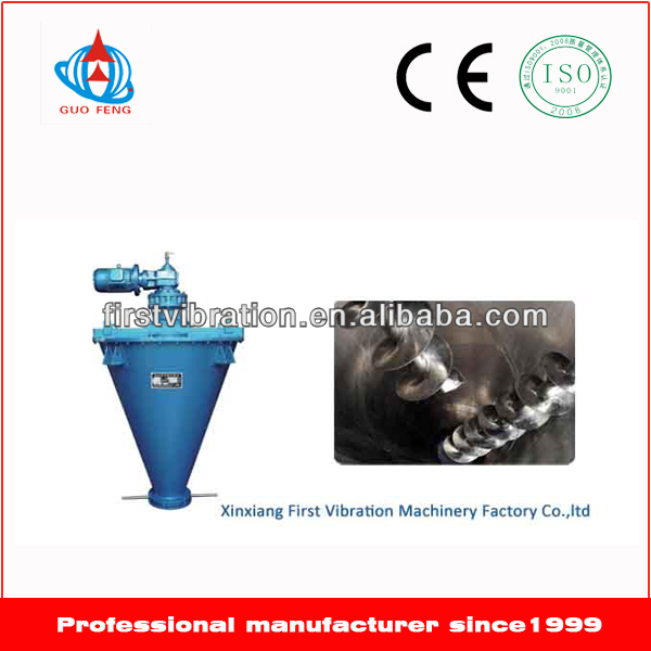 Double vertical continuous screw mixer